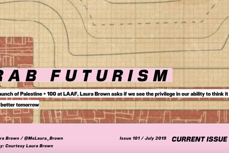Palestine +100: Arab Futurism - Bido Lito!