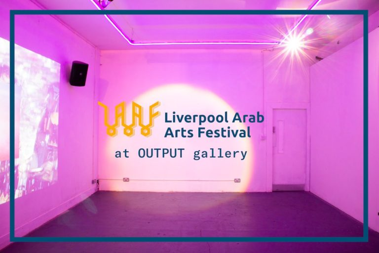 Open call for Arab artists in Merseyside