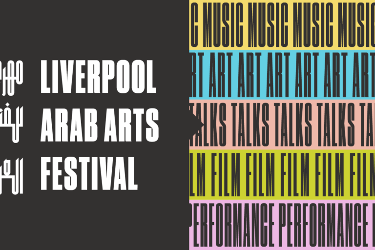 A guide to watching Liverpool Arab Arts Festival 2020