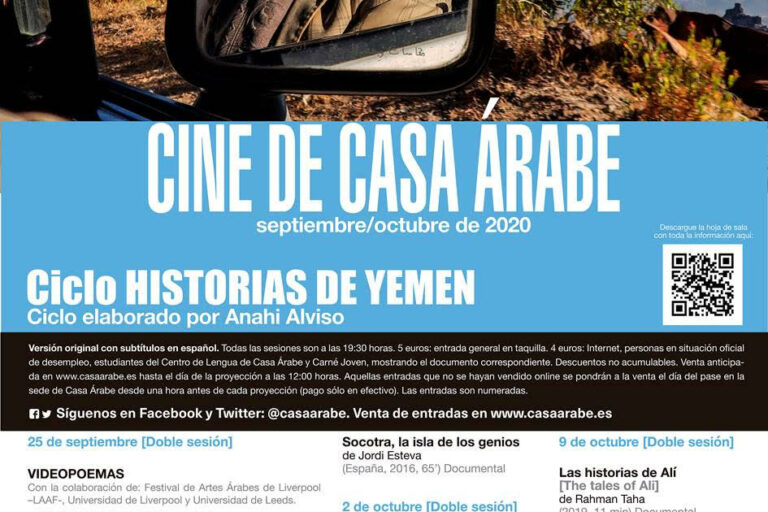 Yemen in Conflict screenings at Casa Árabe