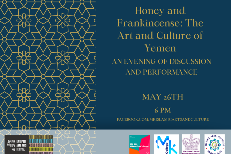 Event: The Art and Culture of Yemen