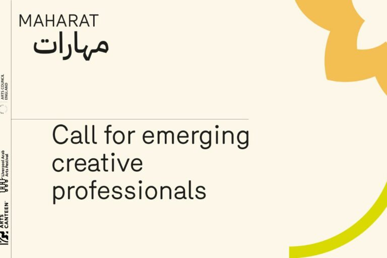 Maharat - Call for Emerging Creative Professionals