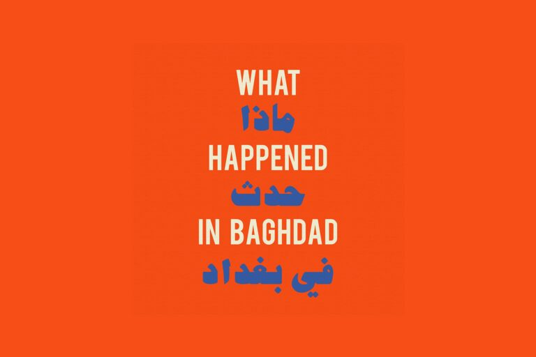 What Happened in Baghdad - Podcast