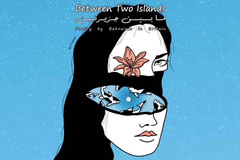 Between Two Islands: Live